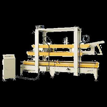 Автоматический заклейщик коробов FJ-3D