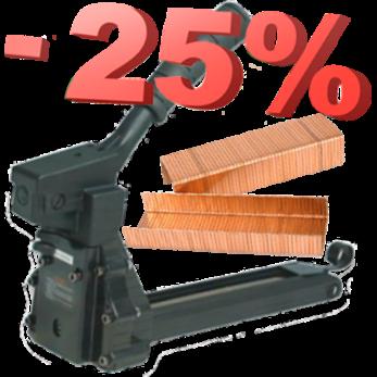 Набор для скрепления верха гофротары 25%