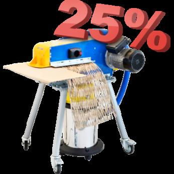 Промышленный шредер EDWARD 400 Net со скидкой 25%