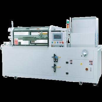 Полностью автоматический формовщик коробов GPK-40H-50