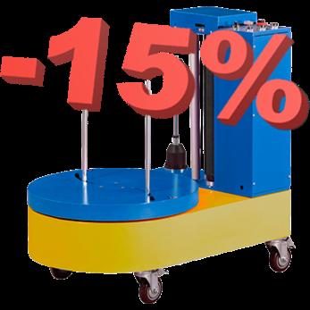 Оборудование для упаковки багажа ХТ4508-A со скидкой 15%