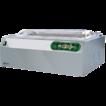 Автоматический вакуумный упаковщик камерного типа Prestige