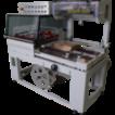 Термоусадочное оборудование – обрезчик TL5545-TBA