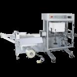 Фасовочно упаковочное оборудование горизонтального типа Flow-pack