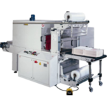 Автоматическая машина для упаковки в «рукав» EСО 70 L