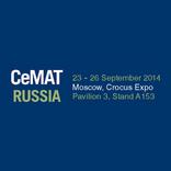 CeMAT Russia 2019 – осенняя выставка складской техники