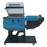 Камерная термоусадочная машина EKH-145