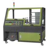 Термоупаковочный автомат (обрезчик) EKL-455A