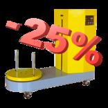 Обмотчик багажа ХТ4508 со скидкой 25%