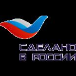 Онлайн-форум «Сделано в России» в декабре