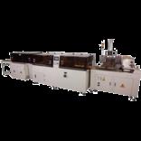 Автоматическая машина для упаковки в пленку с боковой запайкой шва, модель  TERMOLINE TL 5545TBJ и термоусадочный тоннельTERMOLINE TLM 5030LH