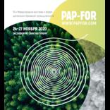 Выставка PAP-FOR 2020 перенесена в онлайн